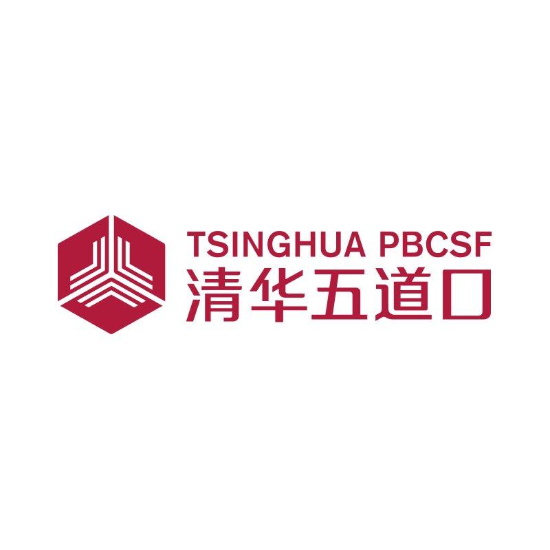 Tsinghua PBCSF Logo